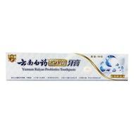 [2件特惠]雲南白藥益生菌牙膏益口清馨100g【康是美】《下單1出貨2》