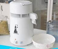 釀酒機 葫蘆蒸餾簡易款全自動純露機釀酒機空氣蒸餾器智慧蒸餾水機家用
