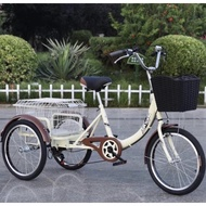 3 WHEELS BIKE / JAMILL BIKE