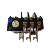 【洋洋小舖】士林(三素子)過載電驛TH-P20E 6.5A (5A~8A)熱動過電流繼電器 積熱電驛 過載繼電器