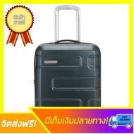 [ลดจุใจ] กระเป๋าเดินทาง ขนาด 18นิ้ว เหยียบไม่เเตก รุ่น New Textured (ถือขึ้นเครื่องได้ Carry-on) กระเป๋าเดินทาง18 กระเป๋าเดินทางล้อลาก กระเป๋าลาก กระเป๋าเป้ล้อลาก กระเป๋าลากใบเล็ก กระเป๋าเดินทาง20 เดินทาง16 เดินทางใบเล็ก travel bag luggage size
