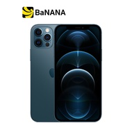 Apple iPhone 12 Pro by Banana IT