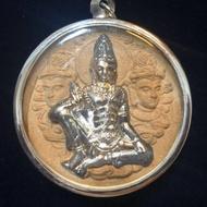 龍婆龍耐 (龍波龍耐)2550洛神府大法會 澤度金 中間像為純銀!