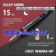 【人氣推薦】HANDSKIT新款 927 90W大功率 電烙鐵 110V 220V 可調溫 配高溫 頭套 烙鐵 露