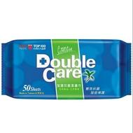 康乃馨 加護抗菌濕紙巾 一箱 50片*12包