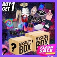 Mystery Box & Mystery Gift 1 ชิ้นมีโอกาสรับโทรศัพท์มือถือแท็บเล็ต โทรศัพท์มือถือ 【Huawei UAV vivo xiaomi 】 กล่องลึกลับ กล่องโชคดี กล่องมายากล กล่องแบบสุ่ม ของขวัญที่มีค่า Surprise