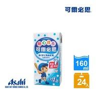 【可爾必思】開心成長乳酸菌飲料160ml-6*4入(添加鈣成份、0%脂肪)