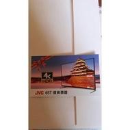 JVC電視65吋4K