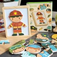 QI藻土屋 可愛小熊換衣組/職業達人換衣組 每盒有六款可愛磁鐵拼圖 預購
