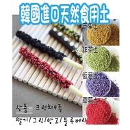 現貨 韓國進口食用土草莓土 草莓風味 吃起來脆脆像餅乾 30g袋裝 有四種口味 草莓 抺茶 芒果 藍莓