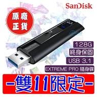 SANDISK 128G EXTREME PRO USB 3.1 固態隨身碟 CZ880 隨身碟 128GB 公司貨