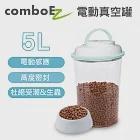 ComboEz 智能電動自動抽真空保鮮罐 5L淺藍色