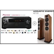 [ 宥笙音響 ] 日本 PIONEER VSX-LX104 + 英國AE120 落地喇叭 合購價58500