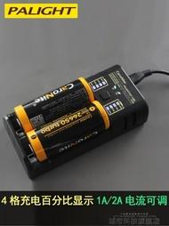電池充電器 18650充電器鋰電池26650多功能3.7V顯電快USB雙槽4強光手電筒霸光   居家生活節
