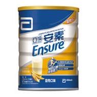 亞培 即期品 安素優能基均衡營養配方穀物口味(850gx4入)