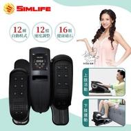 Simlife─雙向電動有氧踏步機(健步機/踏步機)