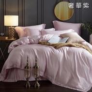 💜新品上市💜TENCEL頂級天絲 80支紗 雙人/加大/特大床包兩用被套組 頂級天絲 涼爽舒適