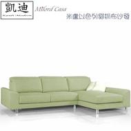 【凱迪家具】ML60-1多功能米盧以色列貓抓布L型沙發/坐墊可前推式滑動/頭枕五段式調整/獨立筒坐墊/台灣製造