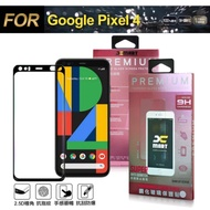 Xmart for Google Pixel 4 超透滿版 2.5D 鋼化玻璃貼-黑