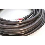 Royal cord 1.25mm 2C (-16-2)  Pre cut by (5 meters) Royal cord 5 meters 1.25mm 2C