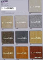 [Modern裝潢館]~45*45cm*2.0mm~南亞雅風方塊系列塑膠地磚(地板)*南亞品質保證!