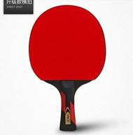 乒乓球拍戰艦三星乒乓球拍初學者 直拍橫拍兒童學生乒乓球球拍2只裝正品  維多