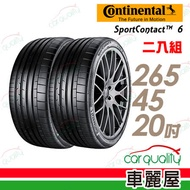 【德國馬牌】SportContact SC6 高性能輪胎_二入組_265/45/20