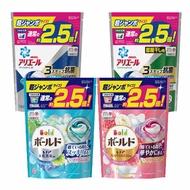 日本 P&G 3D立體洗衣膠球 44顆入/大補充包 洗衣果凍球 洗衣凝膠球 除臭 抗菌 洗衣球 洗衣 清潔 寶僑【B063616】