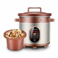 Joyoung/JYZS-M3525 Joyoung crockpots กาน้ำชา Yixing ซุปสตูว์หม้อหม้อไฟฟ้า