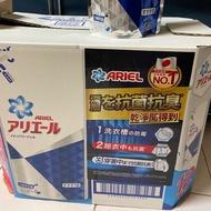 """日本 Ariel 抗菌防臭洗衣精補充包 P&G 洗衣精 720g/包 抗菌、制菌 除臭 亮白 Costco """"好市多"""