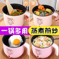 Dormitory student mini pot instant noodle pot small low-power cooking multi-function electric skillet