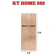 [1ft x 3ft] Papan Plywood / Solid Plywood 9mm 12mm
