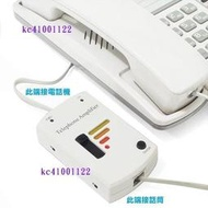 電話擴音器/電話助聽器/電話擴音器/聽筒放大器 老年人聽力障礙者的福音