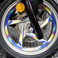 LJ 龍杰貼膜 sym DRG 反光 燒鈦 彩虹 輪圈貼
