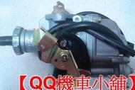 【QQ機車小舖】豪爽 金勇 勁 化油器總成 化油器 加速幫浦 京濱 日本製造