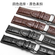 Wanchen watch strap men's and women's leather suitable for Citizen Longines Tissot Mido Omega strap men's leather