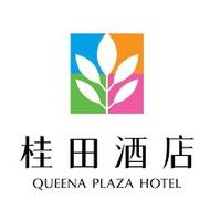 台南桂田酒店阿力海自助餐廳兒童早餐券