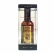 KAFEN 極致修護摩洛哥油(100ml/瓶)【優.日常】