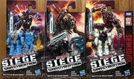 ☆勳寶玩具舖【現貨】變形金剛 賽博坦之戰 圍城 SIEGE 武器戰將系列--WFC-S1~S3 一套三款