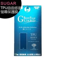 糖果SUGAR C11&C11s 5.7吋全螢幕手機—專屬修護膜+空壓殼