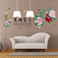 DIY無痕壁貼/牆貼XH9252 中國風-花開富貴 60x90 (牡丹 蝴蝶 小鳥 花朵 居家裝飾 牆紙  牆面裝飾  WallFree 窩自在 新年裝飾