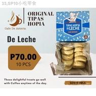 ♛☇◘ORIGINAL TIPAS -DE LECHE HOPIA AND UBE DE LECHE- FROM TAGUIG (RIBBONETTE'S) | CAFE ASTERIA