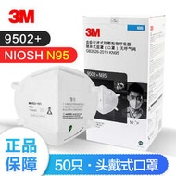 【醫用級!】3M獨立裝口罩美國NIOSH標準N95口罩防粉塵防霧霾顆粒物KN95防護