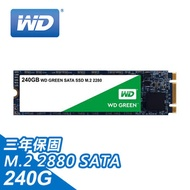 WD威騰 綠標 240GB SSD  M.2 2280 SATA 固態硬碟(WDS240G2G0B)