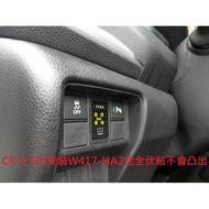 【車輪屋】ORO W417-HA2 CR-V CRV 5代 五代 TPMS 盲塞式 自動調胎 胎壓偵測器 公司貨保固兩年