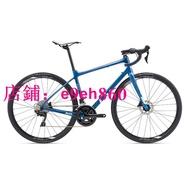 (運動百貨店)Liv麗以芙Avail Advanced 2碳纖維女性長程型彎把22速公路自行車