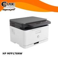 HP COLOR LASER MFP 178NW PRINT SCAN COPY AND WIRELESS PRINTER