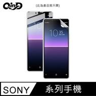 【愛瘋潮】99免運  螢幕保護貼 QinD SONY Xperia 5 II 水凝膜(2入)
