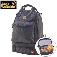 【Jack wolfskin 飛狼】Cooler Rcsack 休閒野餐兩用背包 媽媽包(黑色/紅色)