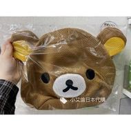 【小艾倫日本代購】Rilakkuma拉拉熊洗衣袋收納袋
